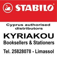 Kyriakou Booksellers & Stationers Ltd