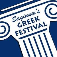 Saginaw's Greek Festival