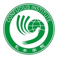 Instituto Confucio PUCP