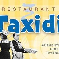 Taxidi Restaurant