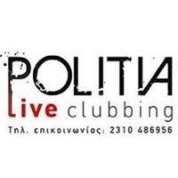Politia live clubbing