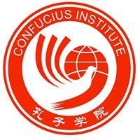 Instituto Confucio Udep