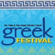 Frederick Greek Fest