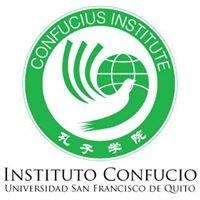 Instituto Confucio USFQ Ecuador