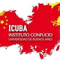 Instituto Confucio - Universidad de Buenos Aires
