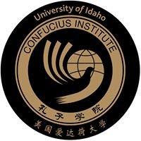 University of Idaho Confucius Institute