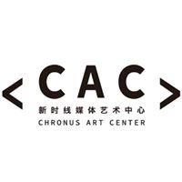 Chronus Art Center(CAC)