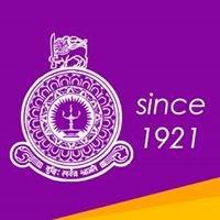 University of Colombo