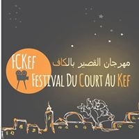 Festival du Court au Kef مهرجان الفيلم القصير بالكاف