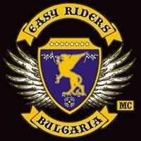 Easy Riders MC Club-House Sofia