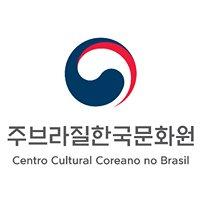 Centro Cultural Coreano no Brasil