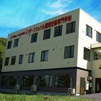 Hokuto Bunka Academy's International School of Culinary Arts