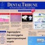 Dental Tribune Greece