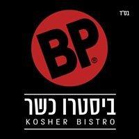 BP Kosher Bistro