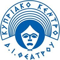 Cyprus Centre of the ITI / Κυπριακό Κέντρο του ΔΙΘ