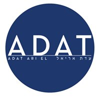 Adat Ari El