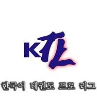 Korean Taekwondo Professional League - 한국어 태권도 프로 리그