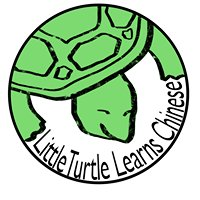 Little Turtle Learns Chinese