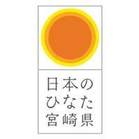 宮崎県広報