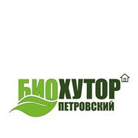 Био-хутор петровский