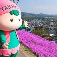 北海道滝上町観光協会