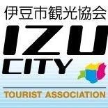 伊豆市観光協会