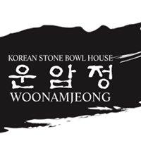 Stone Bowl House- Woo Nam Jeong