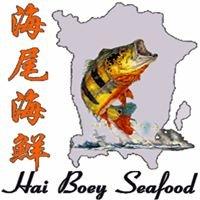 Hai Boey Seafood 海尾海鲜