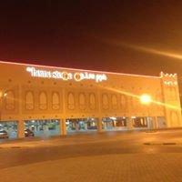 Geant, Bahrain Mall