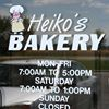 Heiko's Bakery
