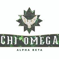 Auburn Chi Omega