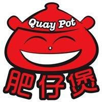 肥仔煲 Quay Pot