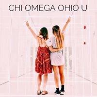 Chi Omega, Tau Alpha Chapter