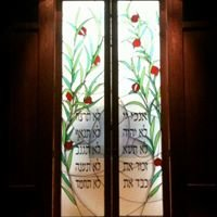Congregation Beth Emek