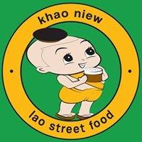 Khao niew - lao street food