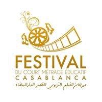 Festival  du court-métrage éducatif de Casablanca