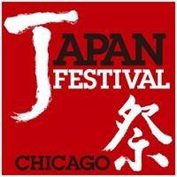 Chicago Japan Fest