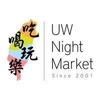 UW Night Market