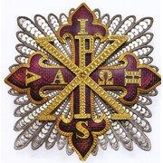Gran Magistero del Sacro Militare Ordine Costantiniano di San Giorgio