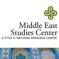 Middle East Studies Center at Portland State University