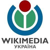 Wikimedia Ukraine