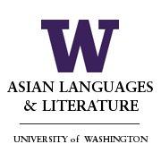Asian Languages and Literature - University of Washington