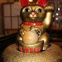Igibon Japanese Restaurant