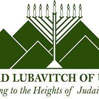 Chabad Lubavitch of Utah
