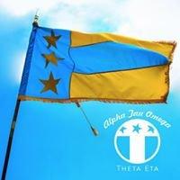 Alpha Tau Omega- Alabama Theta Eta Chapter