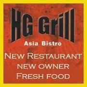 HG Grill Athens Al