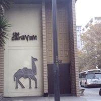 Caravan Lounge San Jose