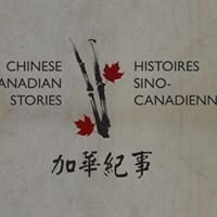 Chinese Canadian Stories