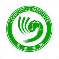 The Business Confucius Institute at the University of Leeds, 利兹大学商务孔子学院