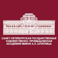 Академия Штиглица / Stieglitz Academy